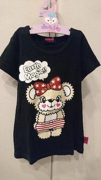 アースマジック★Tシャツ