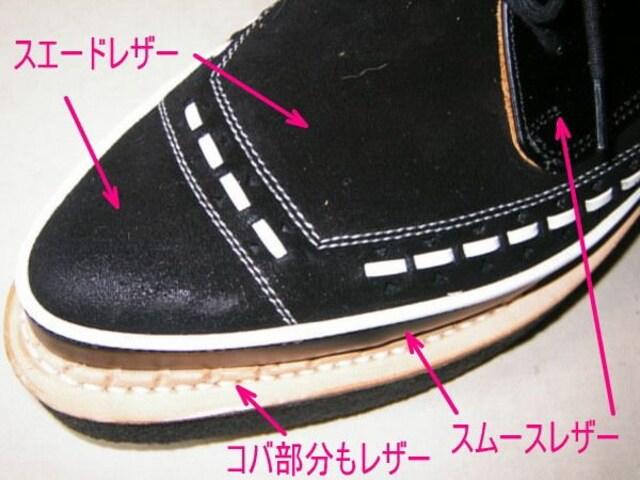 別注品ジョージコックス新品5289黒コンビ素材コバ皮uk9 < 男性ファッションの