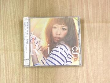加藤ミリヤCD 「Ring」DVD付き初回限定盤●