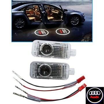 LEDドアカーテシランプ レーザーロゴライト Audi