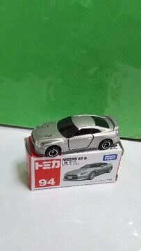 No.94     日産     GT—R