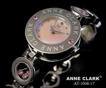 アンクラークムーディングストーン腕時計AT-1008-17ピンク