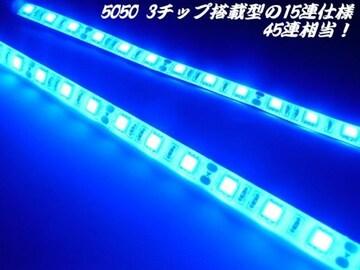 クラウン用/ドレスアップLEDポジションランプ青(テープライト式)