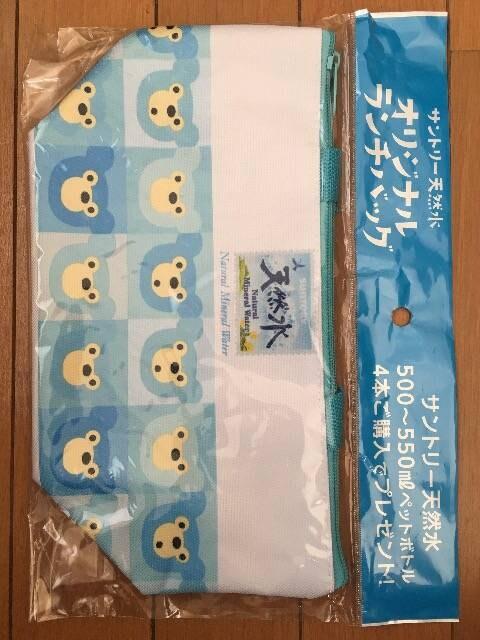 新品★サントリー天然水/オリジナルランチバッグ¥30スタ  < ホビーの