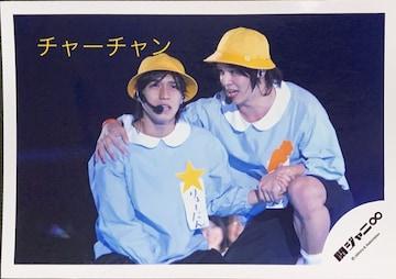 関ジャニ∞メンバーの写真♪♪  175