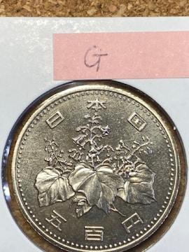 500円白銅貨 未使用 昭和62年G 送料無料