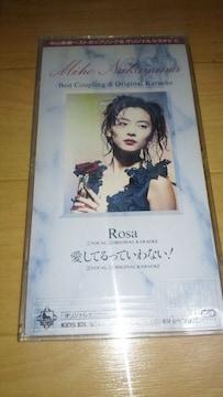 廃盤レアCDシングル!中山美穂「Rosa/愛してるっていわない!」☆