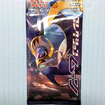 ●新品●ポケモンカードゲーム コレクションムーン 拡張パック★