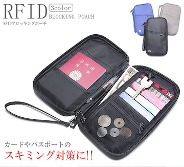�溺 RFIDブロック機能付き パスポートケース スキミング防止 ブラック