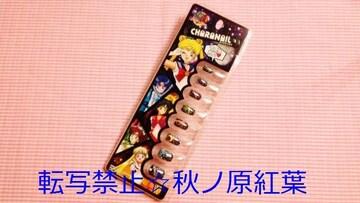 美少女戦士セーラームーン★新品【キャラネイル】ネイルチップ8枚入 マーズヴィーナス