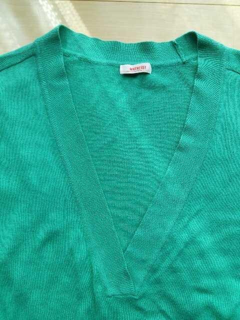 グリーンVネック ニットシャツ 半袖 < 女性ファッションの