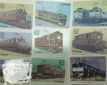 電車シリーズ切手 62×8 1000形 EF30形 ED61形 EH10形