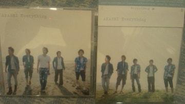 激安!激レア!☆嵐/Everything☆初回限定盤+通常盤2枚セット!美品!