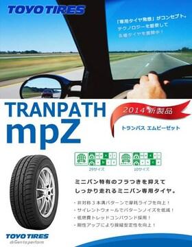 ★215/65R16 緊急入荷★TOYO TRANPATH mpZ 新品タイヤ 4本セット