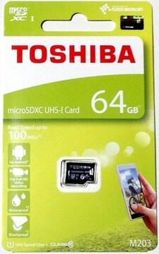 東芝 64GB microSDHCカード(マイクロSDHCカード) 読込Max100MB/秒