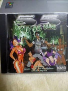 55 GIT YA SUM〓BILLY COOK〓TX州HOUSTON大名盤〓メロウ皿〓