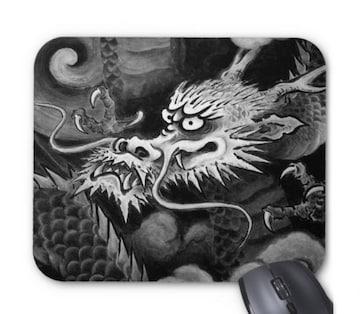 雲龍院、水墨の龍のマウスパッド