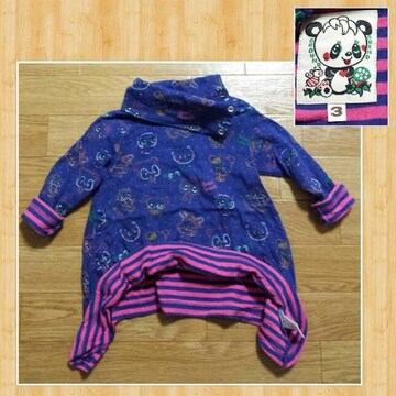 GRAND GROUND グラグラ 子供服 3(90cm)