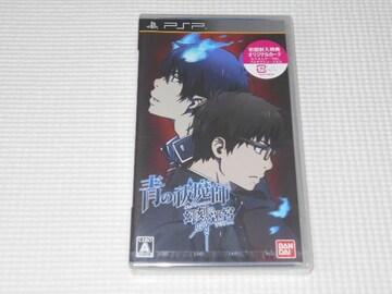 PSP★青の祓魔師 幻刻の迷宮 初回封入特典 オリジナルカード付
