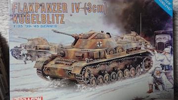 ドラゴン1/35   ドイツ・�W号  3�p  KUGELBLITZ