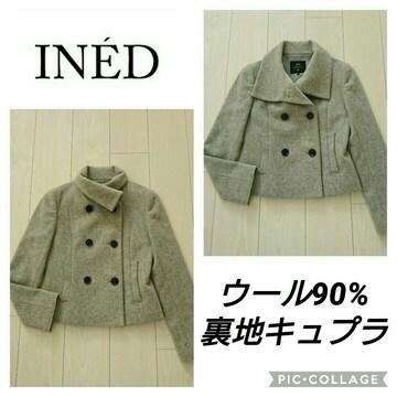 値下げ INED ショートピーコート グレー サイズ7