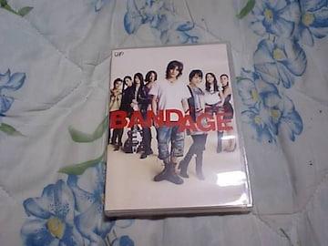 【DVD】BANDAGE バンデイジ 北乃きい