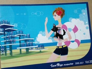 ★あゆ★TeamДyu会報Vol.33☆2009/7月