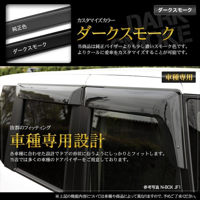★ドアバイザー CX-3 DK系 【DV65】 < 自動車/バイク