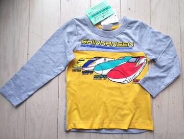 90★新幹線★こまち はやぶさ Dr.イエロー かがやき★長袖Tシャツ★新品