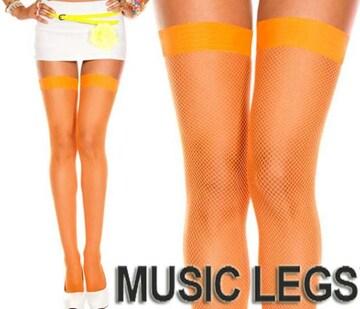 A187)MUSICLEGSサイハイストッキングネオンオレンジ蛍光ニーハイ網タイツダンス衣装