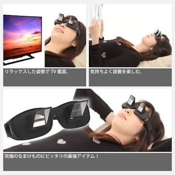 LAZY READERS寝ながら本.テレビが見れる★楽チン*眼鏡/メガネ
