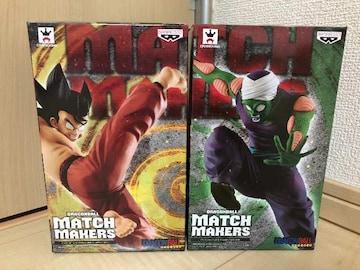 ドラゴンボール MATCH MAKERS 孫悟空&マジュニア 全2種セット