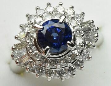 【鑑別】Pt900 サファイア 1.35ct ダイヤモンドリング 8号