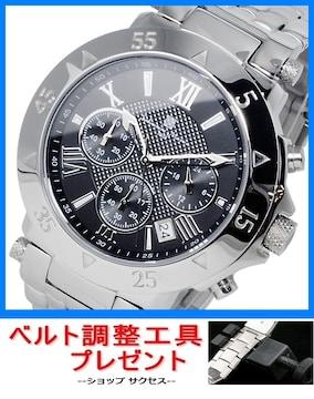 送無 新品■サルバトーレマーラ腕時計SM8005-SSBKBK★調整具付