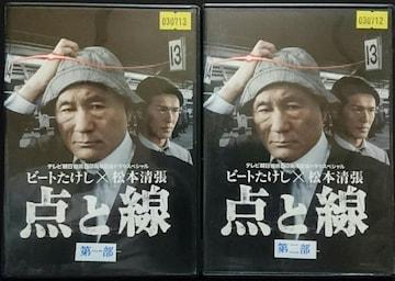 テレビ朝日開局50周年記念ドラマスペシャル ビートたけし×松本清張 点と線