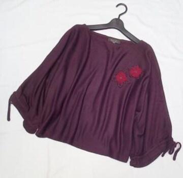 ■Natural Basic■飾り付き デザインセーター/大きいサイズ3L