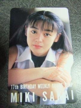未使用 酒井美紀 テレホンカード ジャンプ 発送82円