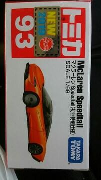 トミカ 93 マクラーレン 初回特別仕様 オレンジカラー 未開封 新品