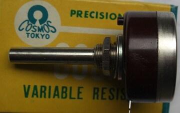 コスモス/巻線可変抵抗RV-30YN:B 50KΩ5個1口未使用No3