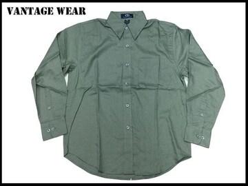 新 【緑色-XS】 Vantage 長袖シャツ アメリカ輸入品