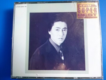 沢田研二 廃盤 2枚組 SUPER BEST