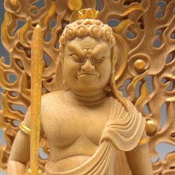 木彫り 仏像 金彩不動明王 立像 高さ11.5cm 柘植製 本格ミニ仏像