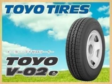 ★165R13 6PR 緊急告知★ TOYO V-02e 新品タイヤ 4本セット
