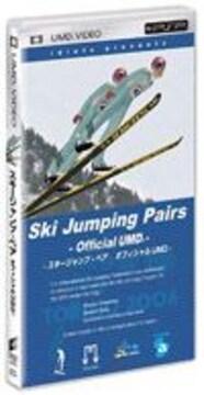 ●送料込★スキージャンプ・ペア オフィシャル★【中古激安】