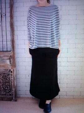 ●あったか裏起毛ロング丈スカート●新品カーキ