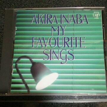 CD「因幡晃/マイフェバリットシングス」89年盤