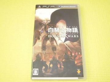 PSP★即決★白騎士物語 エピソードポータブル ドグマウォーズ