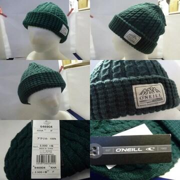 緑)オニール★タグ付きニットワッチ ビーニー ニット帽 646904 アクリル