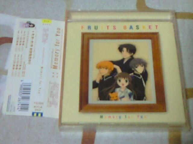 CD フルーツバスケット オリジナルサウンドトラック Memory for You 岡崎律子  < CD/DVD/ビデオの