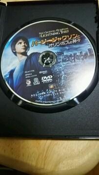 DVDパーシージャクソンとオリンボスの神々